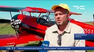 Тюменские пилоты любители создали первый в регионе частный аэродром(, 2016-07-11T17:13:38.000Z)