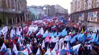 Шествие в День народного единства
