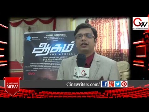 Aagam Movie Team Interview Full Video