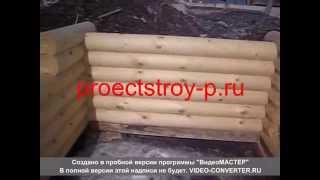 Производство оцилиндрованного бревна из кедра