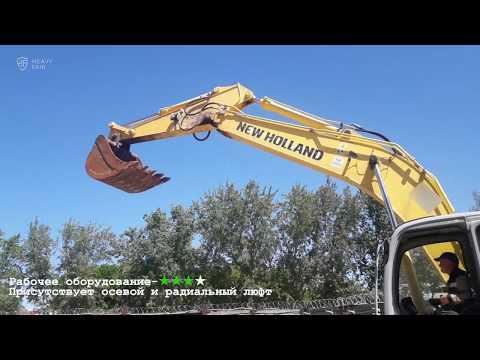 Гусеничный экскаватор New Holland E215B – продается на HEAVY FAIR! Видео диагностика экскаватора