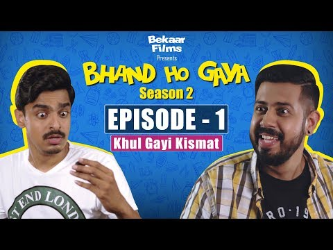 Bhand Ho Gaya   Season 2   Ep1   Bekaar Films & Ali Gul Pir