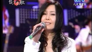 歡喜再相逢 洪榮宏 江蕙 2006-01-02