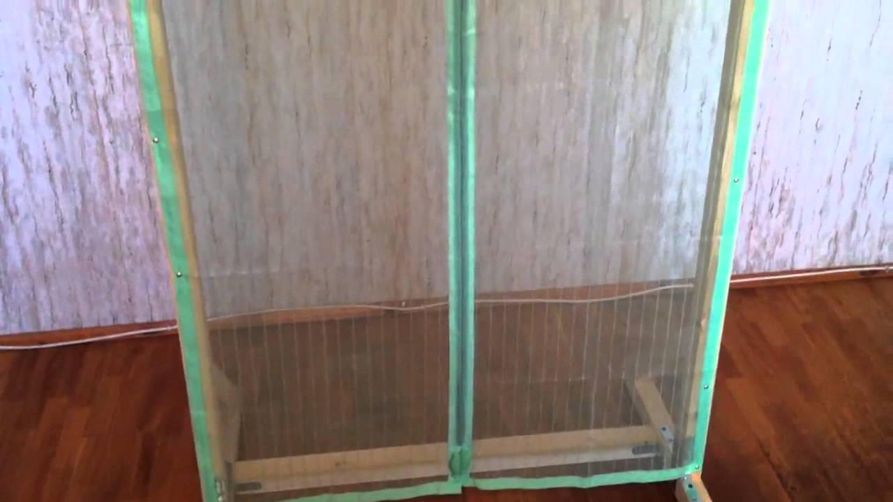 Id: 104860969. -86%. Шторы магнитные на дверь magic mesh подсолнухи защитят от насекомых и станут украшением дома. Благодаря магнитам шторы открываются и закрываются самостоятельно и не препятствуют циркуляции воздуха. Подробнее. Характеристики комплектация. Сообщить об ошибке.
