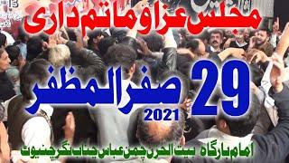 Live Majlis And Matm Dari  29 Safar 2021 Chaman Abbas Chiniot Al Abbas Sound Chiniot    New Majlis