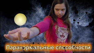 - СЛЕНДЕРМЕН вернулся СВЕРХСПОСОБНОСТИ