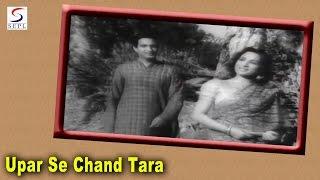 Upar Se Chand Tara | Surendra | Parinde @ Surendra, Vanmala
