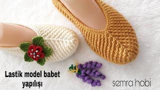 Çok kolay lastik model babet yapılışı  Bir saatte yap sat... 👍🏻 knitting crochet elişi elemegi