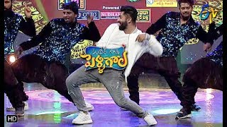 Shekar Master Dance Performance | ETV Ugadi Special Event | 6th April 2019 | ETV Telugu