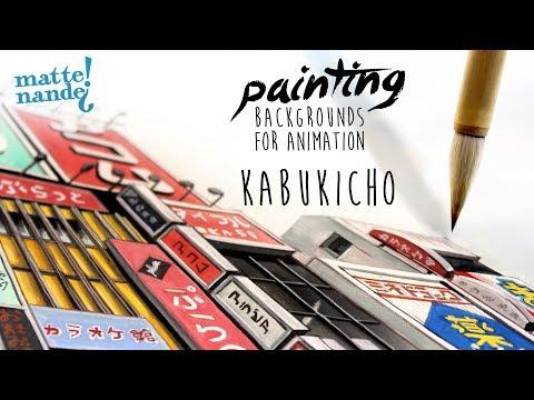 Kabukicho  | Painting Backgrounds for Animation #06