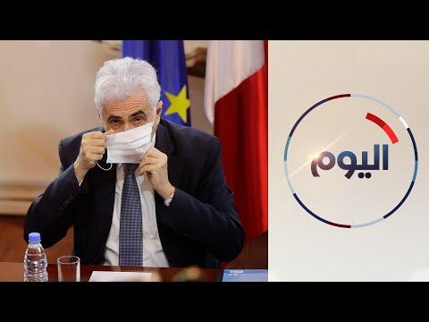 استقالة وزير خارجية لبنان.. خلافات سياسية أم أزمات اقتصادية؟  - 10:58-2020 / 8 / 4