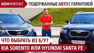 видео Hyundai Santa Fe 2 (2006-2012) технические характеристики, фото и обзор
