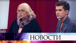 Бывшая жена Армена Джигарханяна Татьяна Власова - откровенное интервью в студии «Пусть говорят».