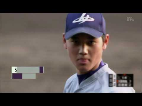 Koshien: Where High School Dreams Of Japanese Stars Come True