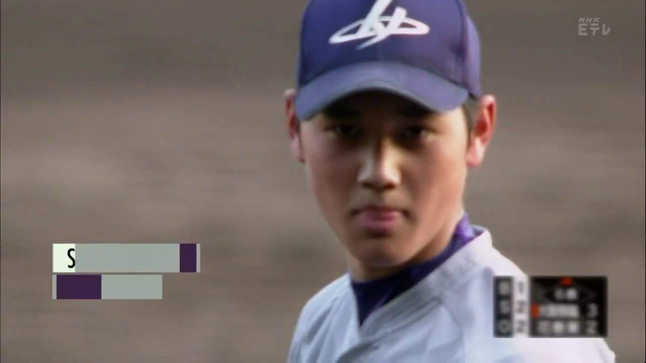 Koshien: Where High School Dreams of Japanese Stars Come True
