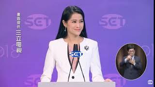 2018高雄市長辯論會/ 第二階段 陳其邁提問