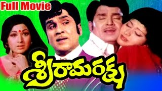 Sri Rama Raksha Full Length Telugu Movie ||  Nageswara Rao, Jayasudha || Ganesh Videos -  DVD Rip..