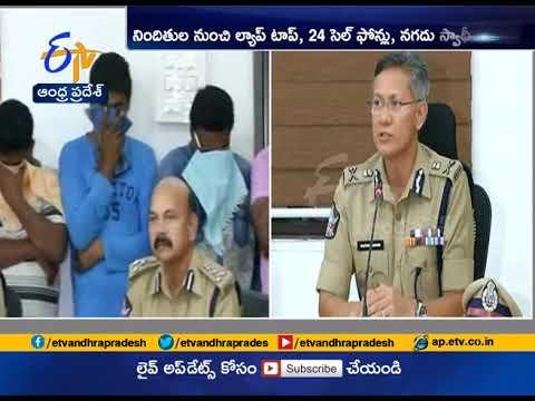 Police Arrested Cricket Betting Gang In Vijayawada