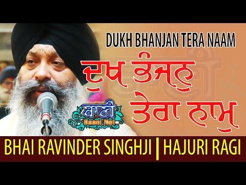 Dukh-Bhanjan-Tera-Naam-Bhai-Ravinder-Singh-Ji-Sri-Harmandir-Sahib-G-Bangla-Sahib