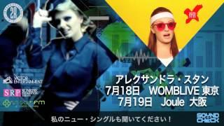 チケット情報 http://w.pia.jp/a/00035197/ 昨年10月にリリースしたアル...