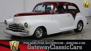 1948 Chevrolet 2 Door Sedan, Gateway Classic Cars - Philadelphia #465