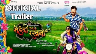Mehandi Laga Ke Rakhna Official Trailer 2016  Bhojpuri Movie