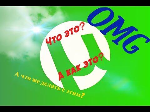 КАК СКАЧИВАТЬ С ТОРРЕНТА? UTorrent - это класс!