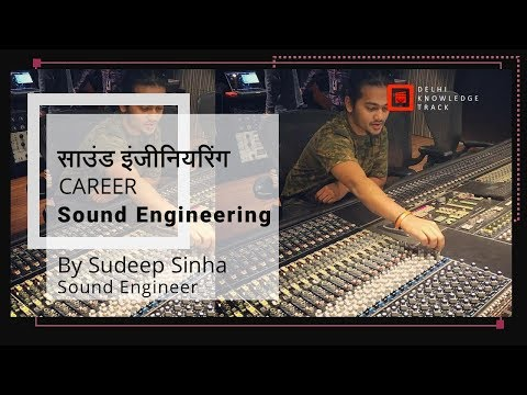 Career in Sound Engineering | By Sudeep Sinha | Sound Engineer