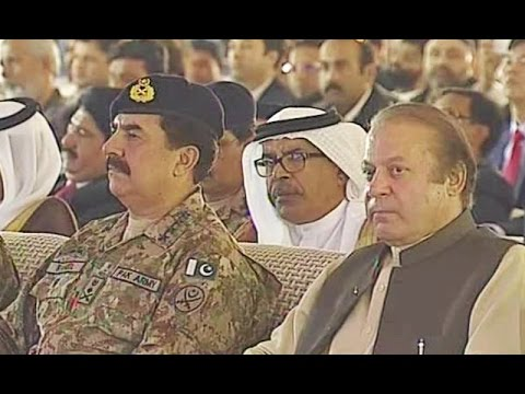 Gwadar Port Becomes Operational | Full Ceremony - Express News