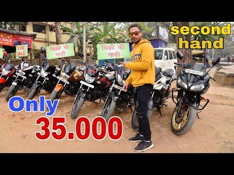 Second hand bike || Ranchi || - YouTube