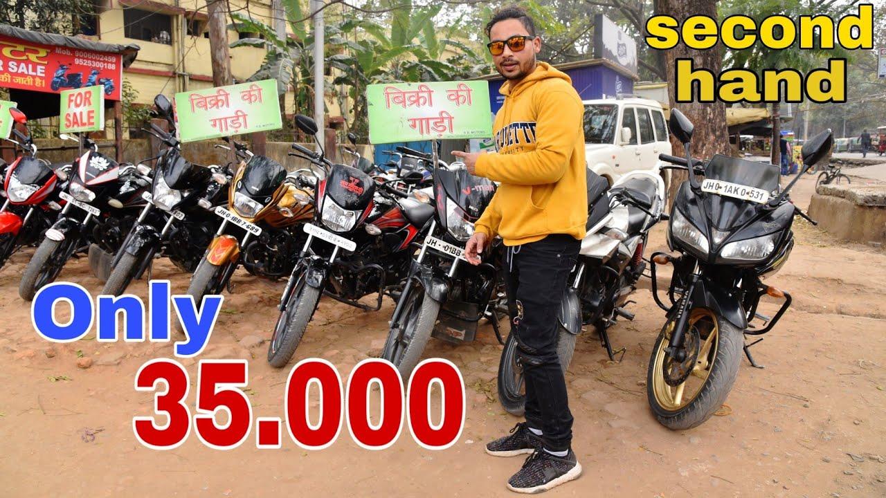 Second hand bike || Ranchi ||