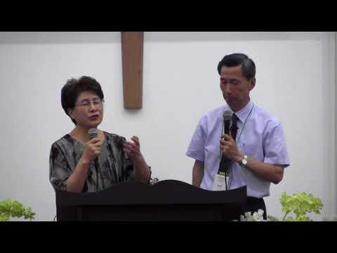 พันธกิจการรักษาที่บ้าน / Home-based Healing Ministry (MHTT1802A-14)