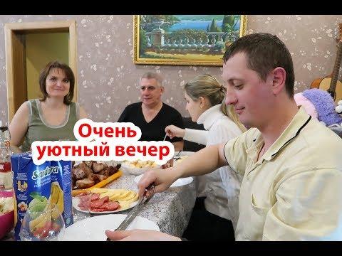 VLOG Купили машину, отмечаем с  Vredina Life и  Евгений Гончар