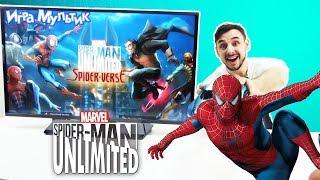 Папа РОБ и Spider Man Unlimited - Часть 2.Игра Мультик