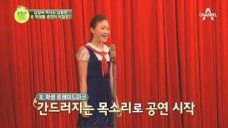 김정숙 여사도 감동한 北 학생들 공연의 비밀은~? |이제 만나러 갑니다 357회