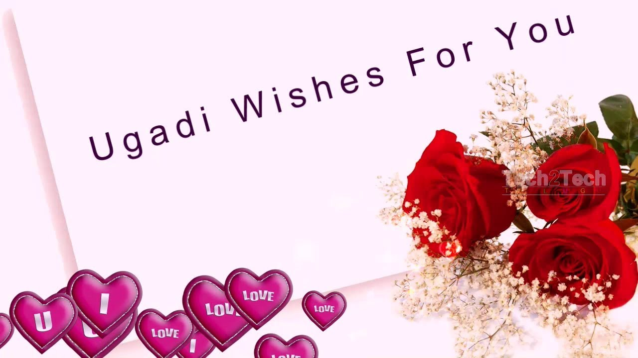 Happy Ugadi My Lover | Happy Telugu New Year Ugadi | Love Quotes ...