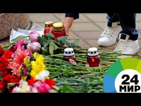 Цветы к мемориалу: в Ереване почтили память жертв геноцида - МИР 24