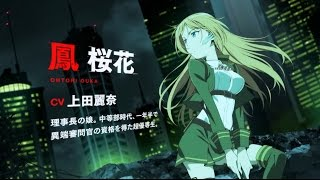 TVアニメ「対魔導学園35試験小隊」 2015.10.7 [WED] TOKYO MXほかにて...