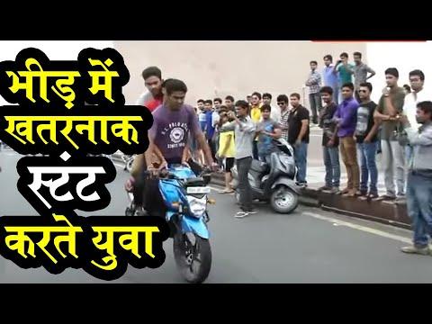 Bike stunts at busy road of marine drive...