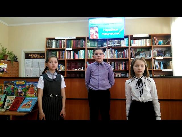 Изображение предпросмотра прочтения – «3-А класс» читают отрывок изпроизведения «Сестрица Аленушка и братец Иванушка» (Русский фольклор )