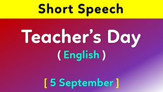 Teachers Day speech in English -  Simple speech for Students