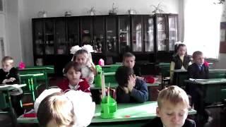 Біоадекватний  носфернийурок 1 клас Навчання грамоти  Вчитель Сіряк С Л