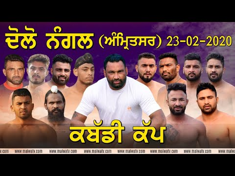 DAULO NANGAL (Amritsar) KABADDI CUP / ਕਬੱਡੀ ਕੱਪ [23-Feb-2020] || LIVE STREAMED VIDEO