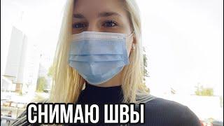 Маникюр Сняла ШВЫ Выпустили гулять ЛИМОНА