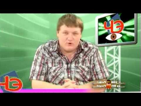 ВидеоБитва. Кавказский супермен - Сочи