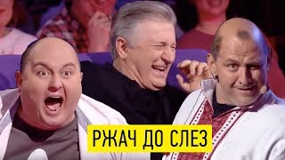 Зеленский пока еще ведущий Лиги Смеха одна из последних игр - это был Угар и Ржака!!