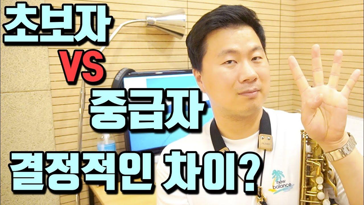초보티를 벗어나지 못하는 4가지 이유~!!
