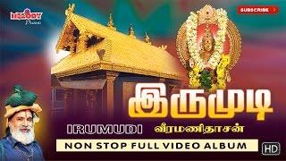 Sabarimala Ayyappan Tamil Cut Songs Free Download