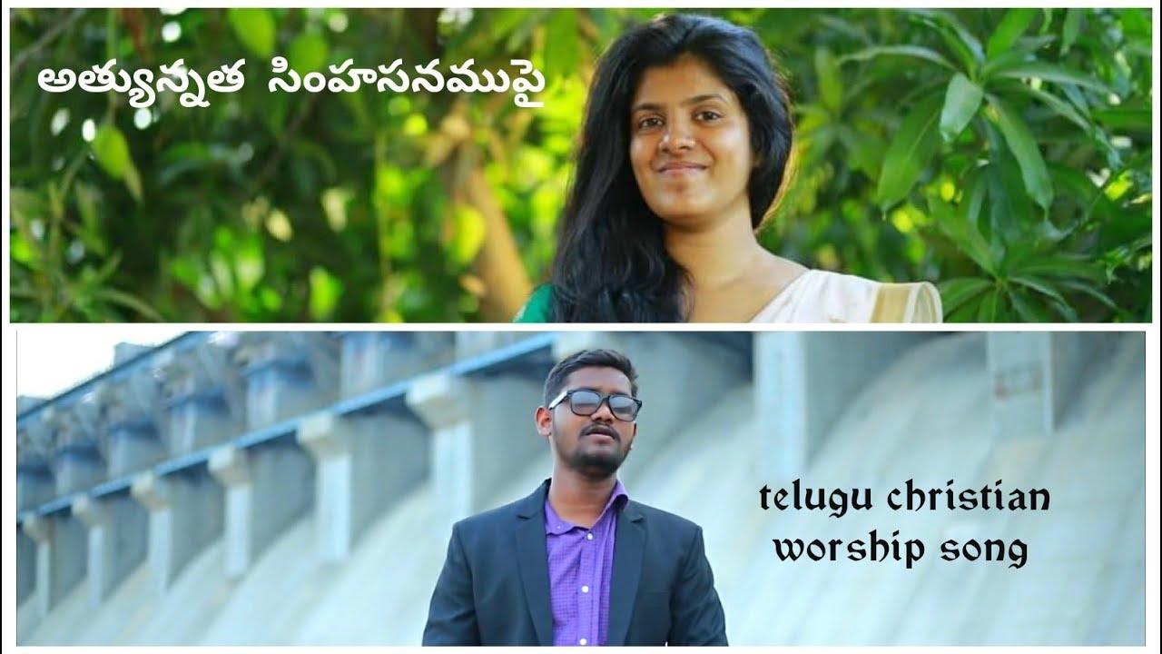 HALLELUJAH | New Telugu Christian Song 2019 | Cover Song 4K | Worship Song  | Vivek Sam Jannu | HD |