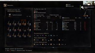 DARK SOULS 3 как работает скалирование|чем заточить оружие